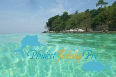 Тур на острова Рача Яй