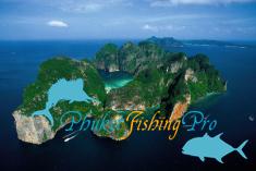 Экскурсия на острова ПхиПхи